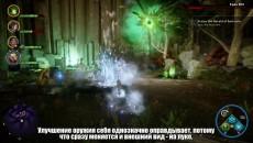 """DRAGON AGE™: ИНКВИЗИЦИЯ """"Создание спецэффектов - Официальное видео"""""""