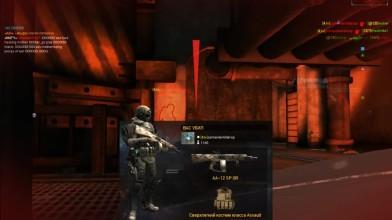 Играем в Tom Clancy's: Ghost Recon - Phantoms #57 - Командный захват: Support - Subpen (Удержание)