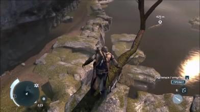Assassin's Creed 3 - в поисках снежного человека