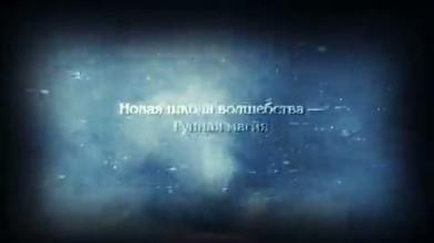 """King's Bounty: Воин Севера """"официальный трейлер """""""