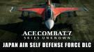 Трейлер дополнения Japan Air Self Defense Force для Ace Combat 7: Skies Unknown