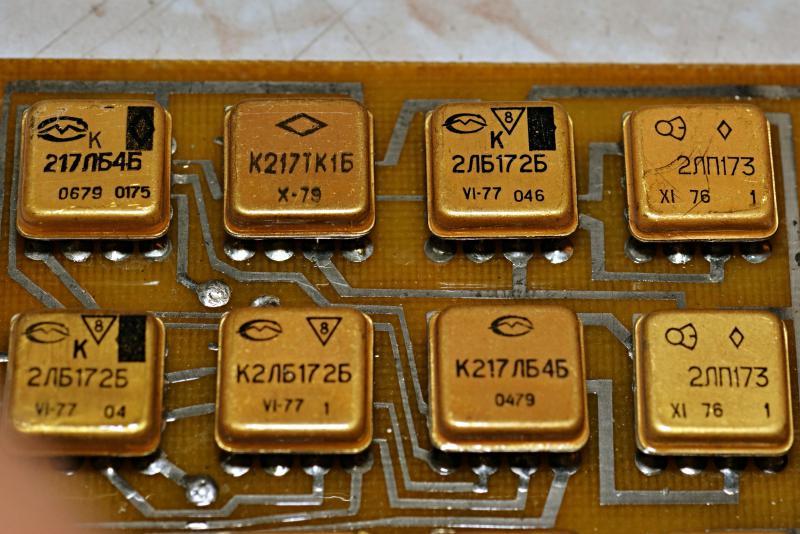 Одни из первых серийных чипов в Советском союзе