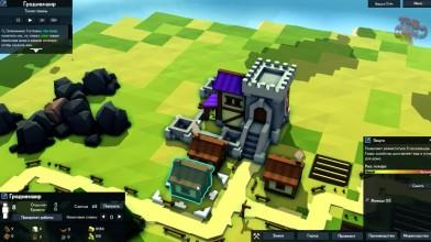 Первый просмотр - Kingdoms and Castles