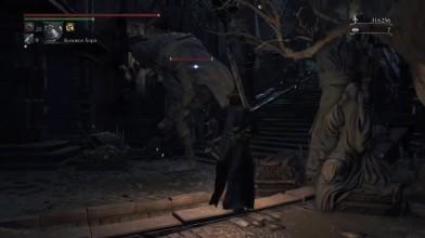 Какого черта происходит в Bloodborne