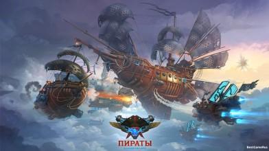 Пираты: Штурм небес - Подробный ролик о линкорах представленных в игре