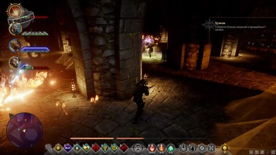 "Dragon Age: Inquisition ""DLC ""Чужак"" - прохождение. Часть 5"""