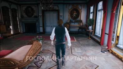 Пасхалки и секреты в Assassin's Creed: Unity
