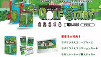 Японский издатель B-Side Games анонсировал физическое издание версии симулятора гольфа Golf Story для Nintendo Switch
