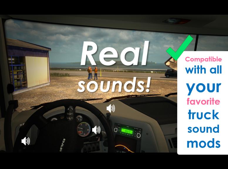 Звучит шум мотора автомобиля звуки клаксона скачать