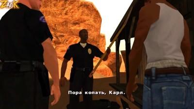 Что будет если заранее уничтожить машину пуласки на миссии полдень в GTA SA !