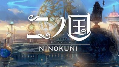 Warner Bros. сообщили дату выхода анимационного фильма Ni no Kuni