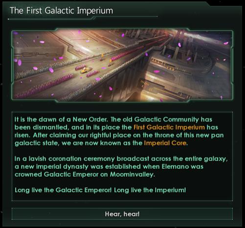 Да здравствует Империум!