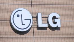 Первая умная колонка LG появилась в России