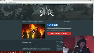 ENLISTED - УБИЙЦА Battlefield и Call of Duty от War Thunder?!