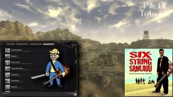 Пасхалки в Fallout- New Vegas [Ep. 3] [Easter Eggs]