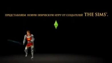 "The Sims Medieval ""Жизнь прекрасна!"""