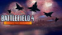 Batllefield 4 CTE: ���� ����� �������, ������� �����