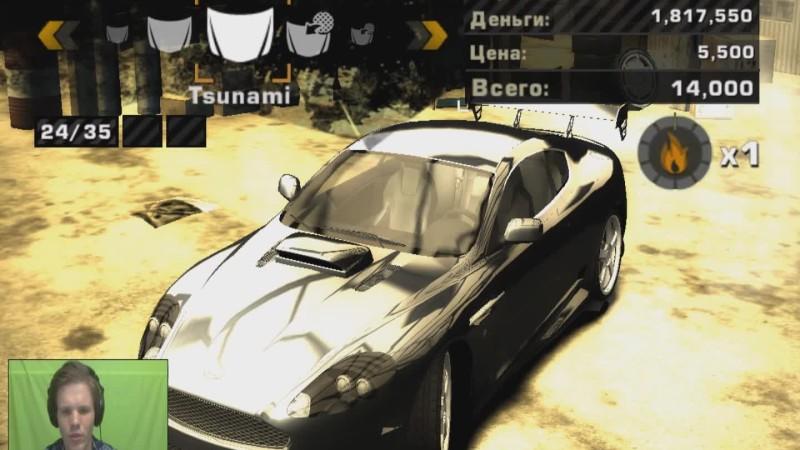 Строим Aston Martin DB9 в NFS: Most Wanted. Возвращение в классику!