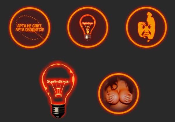 Как сделать свою лампочку в wot