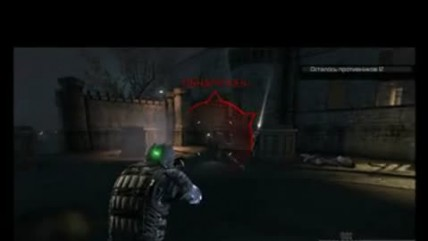 "Splinter Cell Conviction ""Hunter mode M3 kill"""