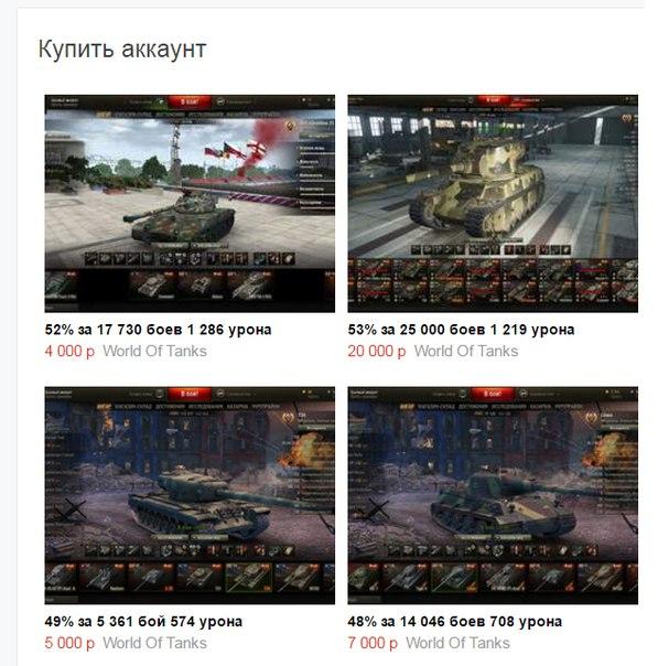 Продажа Аккаунтов Gta 5 Online Pc