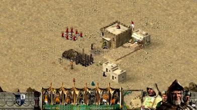 [Прохождение] Stronghold Crusader - Mission 5