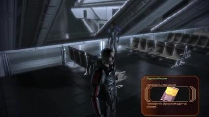 Сюжет Mass Effect 0 без мишуры