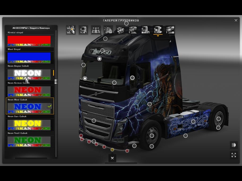 скачать мод неон для Euro Truck Simulator 2 - фото 5
