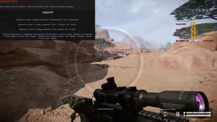 Админы Warface дарят Bushmaster BA50 бесплатно всем желающим!!!