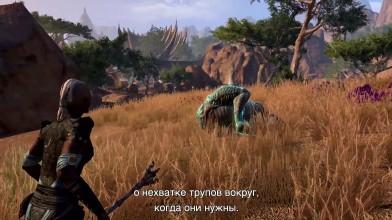 The Elder Scrolls Online: Elsweyr - Некромант: подробный разбор