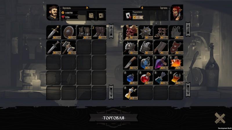 Со шмотом в игре все в порядке, множество сетов каждый со своими бонусами