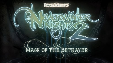 Neverwinter Nights 2: Mask of the Betrayer - ретроспектива Джорджа Зитца