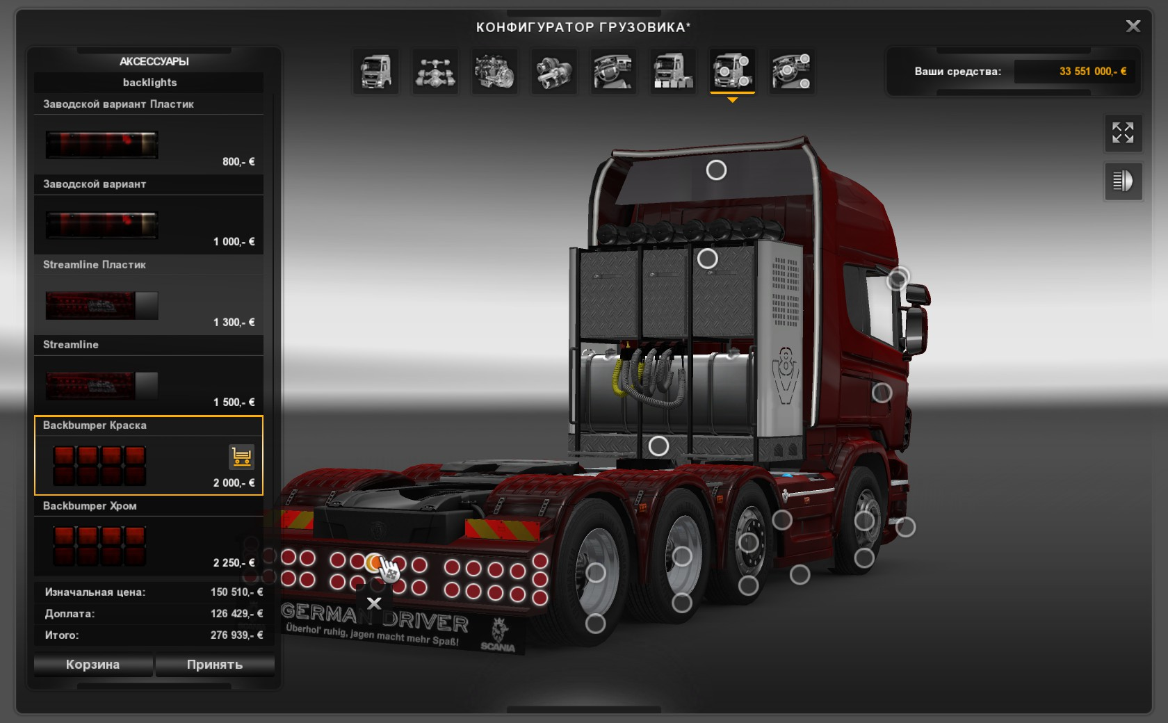 Ets2 scania mega store update for Mobylia mega store