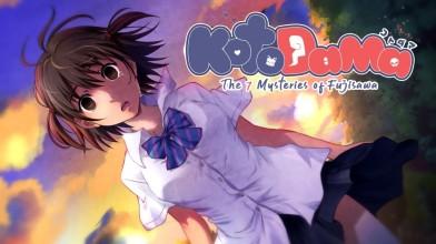 Лонч-трейлер Kotodama: The 7 Mysteries of Fujisawa