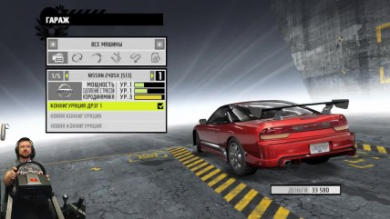 Соний жестко тащит уик-энд на S2K/CIVIC/G35 Need for Speed: ProStreet на руле Fanatec CSL Elite
