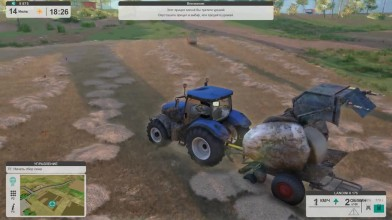 Farm Expert 2017 часть 9   Ночная смена