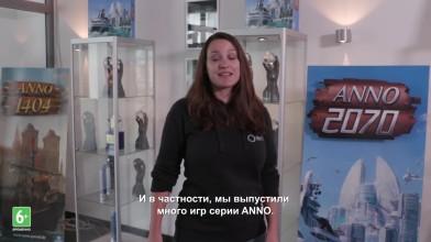 Anno Union - Присоединяйтесь! - Gamescom 2017