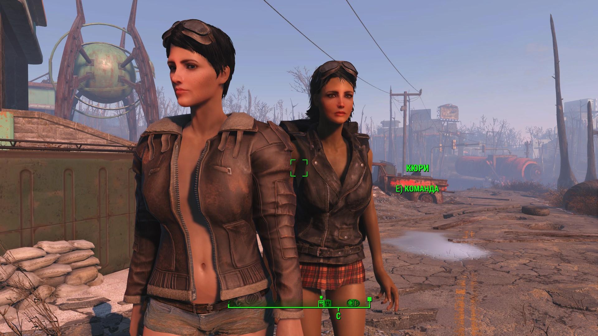 Fallout 4 как сделать кюри 727