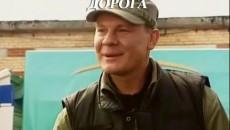 Дальнобой Информ Бюро!