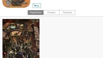 Walking dead pinball уже в appstore