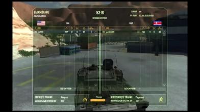 Crysis Wars 10 лет назад