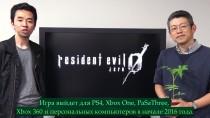 "Resident Evil Zero HD Remaster ""�����"""