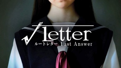 Root Letter: Last Answer анонсирована для Nintendo Switch и PlayStation 4