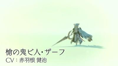 Oninaki - трейлер демона Заав