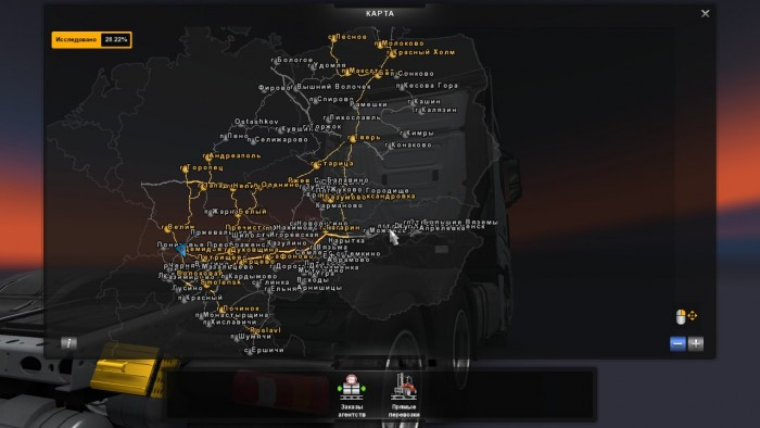 Bus Simulator 15 Моды