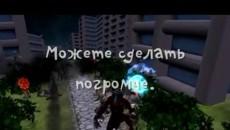 """Spore """"Озвучка приключений"""""""