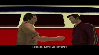 Полковник Кортез - Секретный злодей в GTA Vice City