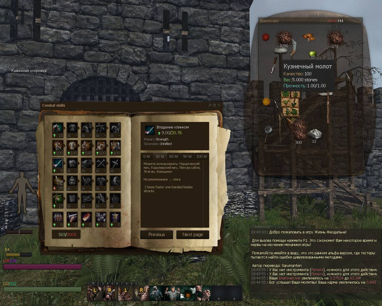 Life is feudal your own сервера 0.5.0.1 life is feudal mmo мед